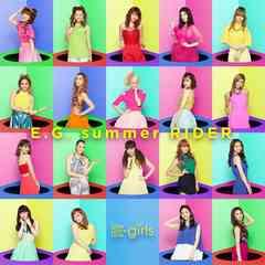 即決 トレカ封入 E-girls E.G.summer RIDER (+DVD) 新品未開封