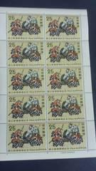 国立劇場開場記念25円切手10枚シート新品未使用品 1966年