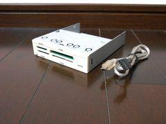 ★カードリーダーライター Atech PRO-Gear XM-4 アイボリー