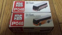 超激安 未使用  ポケットトミカ  バス  2台セット