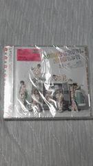 未開封美品関ジャニ∞『Wonderful World!!』通常盤(特典付)オマケ付
