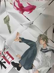 【同人誌】 保管箱 / 宝井理人