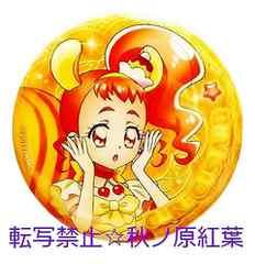 映画キラキラ☆プリキュアアラモード[キュアカスタード]缶バッジ ひまり