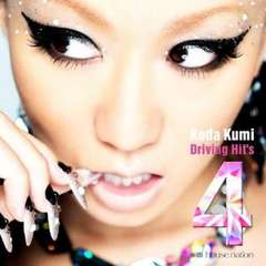 倖田來未 / KODA KUMI DRIVING HIT'S 4