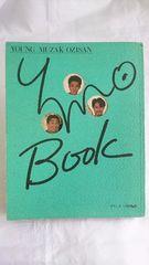 1983年 サウンドール特別編集 YMOBOOK