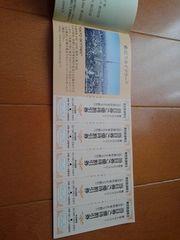 東京スカイツリー当日券3割引優待券5枚(12/31迄)