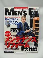 1909 MEN'S EX (メンズ・イーエックス) 2011年 08月号