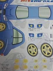 スバルインブレッサ紙模型新品