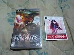 【新品PSP】討鬼伝