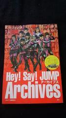 Hey! Say! JUMP アーカイブス 写真集 ライブツアー 即決