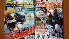 貴重 ファルコムマガジン2015 Vol.1〜5 5冊セット 東亰ザナドゥ