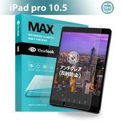 iPad Pro10.5インチ用 ゲーム好き人系列