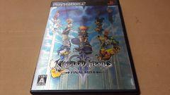 PS2☆キングダムハーツ2ファイナルミックス2作品を収録♪☆SQUARE ENIX。