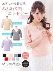 夢展望☆大人気七分袖セーター