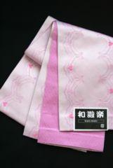小紋浴衣に♪リバーシブル半巾帯★薄ピンクリボンハートゆかた