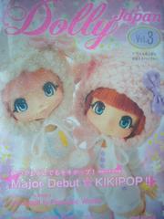 Dolly Japan ドーリィ ジャパン Vol.3 KIKIPOP キキポップ