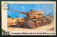 1/72 ドイツ 捕獲 戦車 KV-1 改造 �W号 7.5�p砲 搭載  プラモ