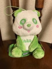 AAA♪え〜パンダ 肩のりぬいぐるみ【浦田直也】緑