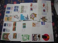 初日カバー記念FDC 国際ロータリー他10通 50円切手主体
