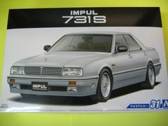 アオシマ 1/24 ザ・モデルカー No.31 インパル 731S '89 新品