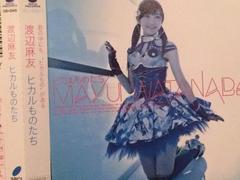 激安!超レア!☆渡辺麻友/ヒカルものたち☆初回盤A/CD+DVD+トレカ