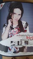 Re:birthポスター