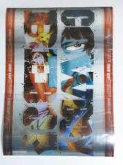 カウボーイビバップ(天国の扉)スケルトンポスター60�p×42�p★未使用保管品*