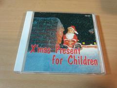 CD「クリスマスプレゼントフォー・チルドレン」児童合唱団●