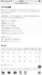 3000〜美品☆今季ungridセルヴィッチリメイクスボーイズデニム24