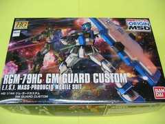 1/144 HG-ORIGIN 022 RGM-79HC ジム・ガードカスタム ジ・オリジンMSD