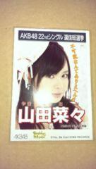 NMB48 山田菜々 Everydayカチューシャ 総選挙 生写真 AKB48