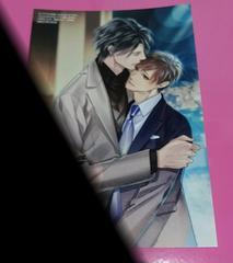柊平ハルモ ひとめぼれ王子さま コミコミスタジオ購入特典イラストカード