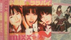 激安!超レア☆mixx/小悪魔☆ララバイ☆初回盤/CD+DVDトレカ付/帯付美品