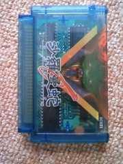 FC[沙羅曼蛇-サラマンダ]1987年発売 ソフトのみ・動作確認済