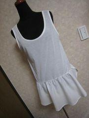 裾シフォン♪新品未使用白インナータンクトップ♪Lサイズロング