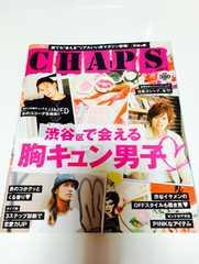 ★★CHAPS(チャップス)★★