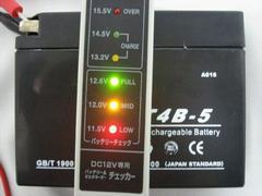◎新品バッテリー(4B-5)【アプリオ レッツII 等】