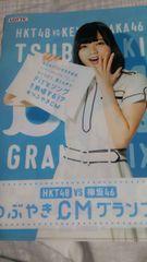 平手友梨奈●HKT48VS欅坂46つぶやきCMグランプリ★クリアファイル■LOTTE