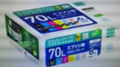 エプソンIC6CL70L対応6色パック★リサイクルインクカートリッジエコリカ