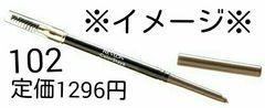 レブロン☆カラーステイアイブロウライナー[102/オリーブブラウン]定価1296円