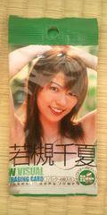 若槻千夏 ヤングジャンプ 非売品カード