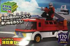 新品 ブロック消防車セット170P人形2体付