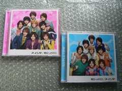 Hey!Say!JUMP/ウィークエンダー【初回盤1+2】2枚set/DVD付他出品