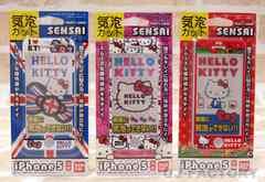 【メール便可】iPhone5キティ画面保護シート★気泡カット