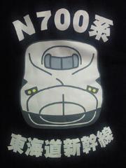 豊天商店 JR 東海道 新幹線 N700系 イラスト デザイン Tシャツ ネイビー S