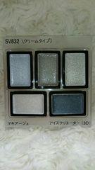 マキアージュ◆アイズクリエーター(3D)SV832