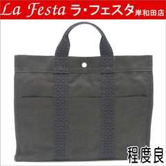 ◆本物程度良◆エルメス【人気】エールラインMM(トートバッグ