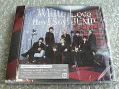 新品/Hey!Say!JUMP『White Love』CD+DVD【初回限定盤2】他に出品