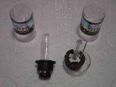 交換バルブ D2C(D2R・D2S) 35w.55w 3-30k