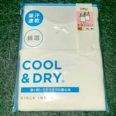 #新品#COOL&DRY胸二重タンクトップガールズインナー2枚組吸汗速乾 160